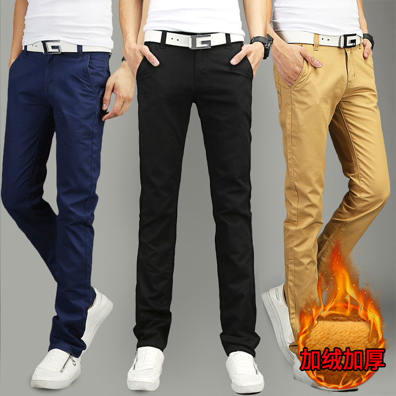 Casual pants Island Tiger ab919 2016