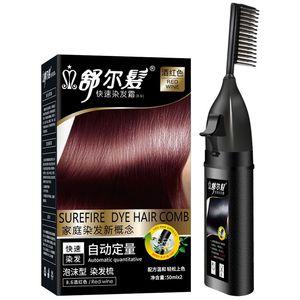 正品泡泡染发剂泡沫魔法梳天然植物纯染发剂染发梳子染黑发一梳黑