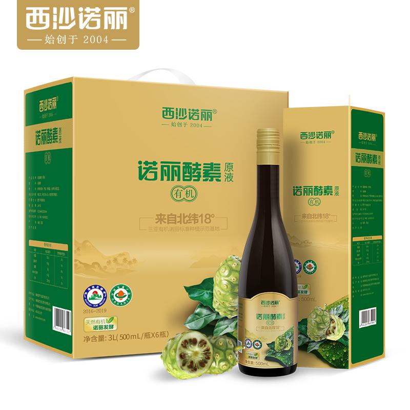 西沙诺丽noni诺尼水果酵素原液诺丽口服液果汁 6瓶装