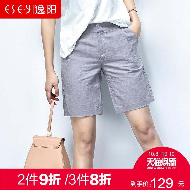逸阳女裤2018新款棉麻短裤女夏宽松亚麻中裤女五分裤薄款阔腿裤子