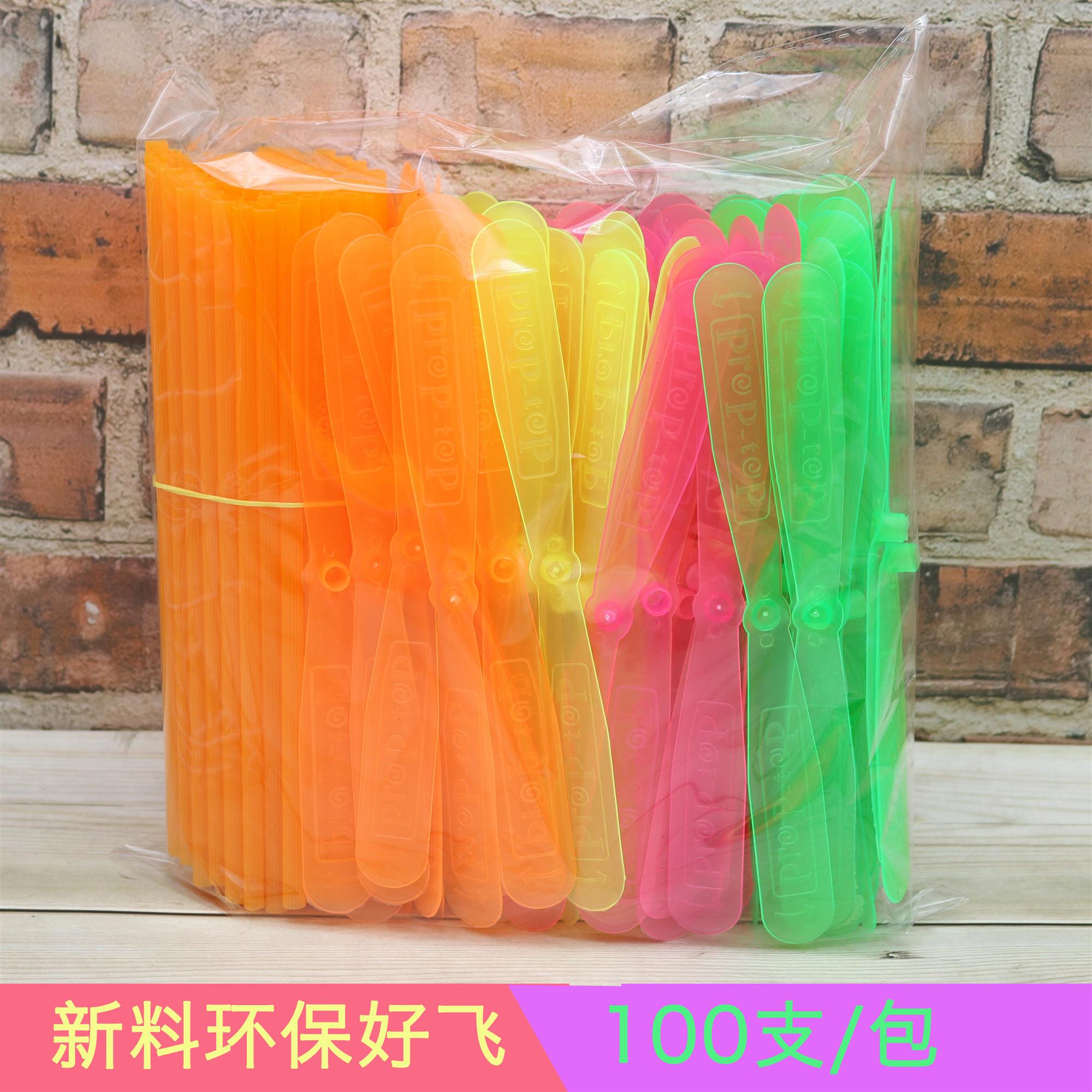 旋转竹蜻蜓手推塑料飞天仙子玩具