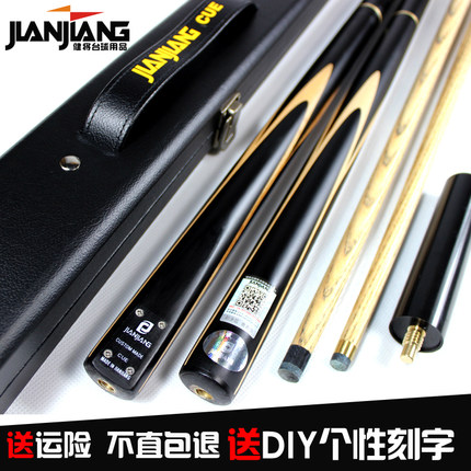 Cue JIANJIANGjian black billiard cue British snooker black 8 eight small head rod manual rod