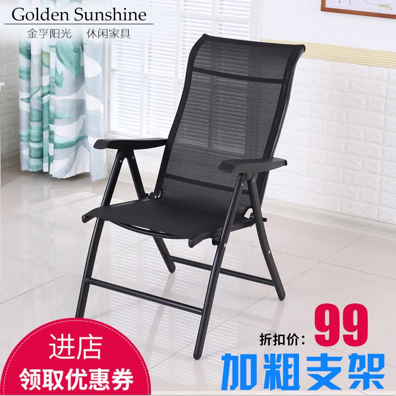 布躺椅折叠午休椅办公室椅子户外沙滩椅家用电脑椅靠背椅按摩椅子