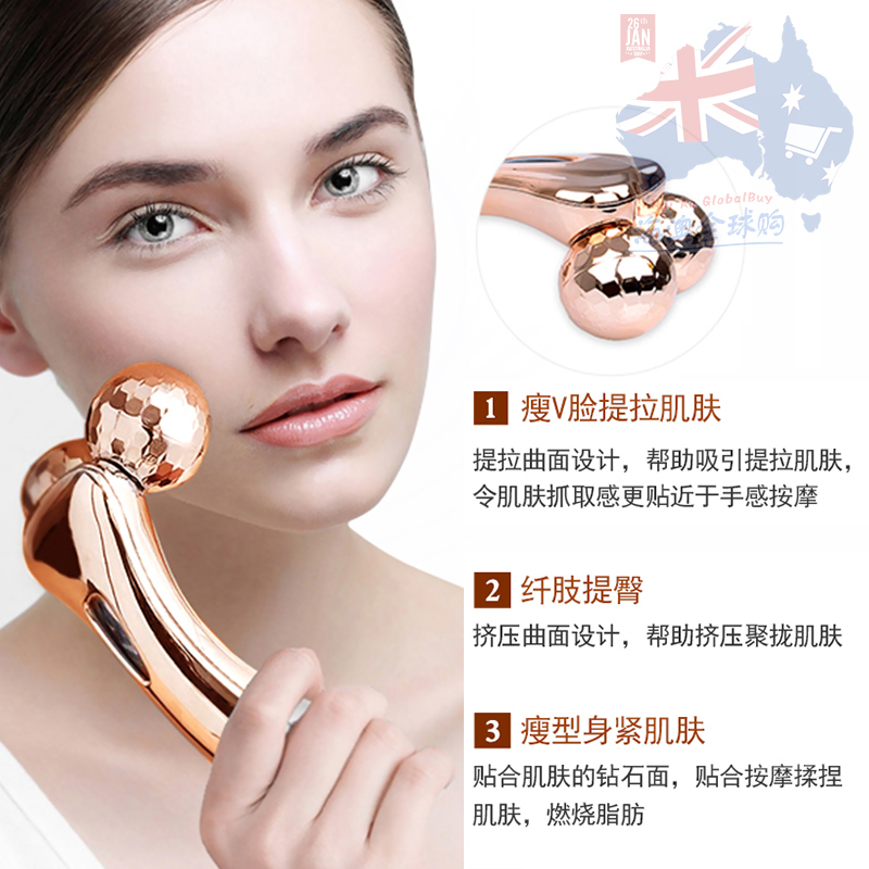 Прибор для подтяжки лица Lacues  Lacues24k
