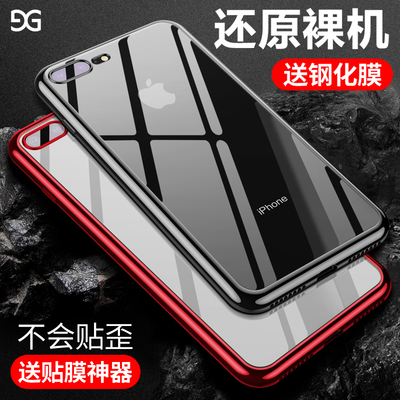 Ancient ancient apple 7 mobile phone case iPhone8plus set of 7p transparent silicone i8 soft shell eight all-inclusive thin ultra-thin