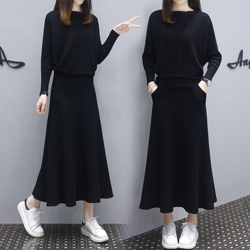 P5秋装2019新款针织毛衣女裙洋气套装休闲宽松大码两件套时尚长裙