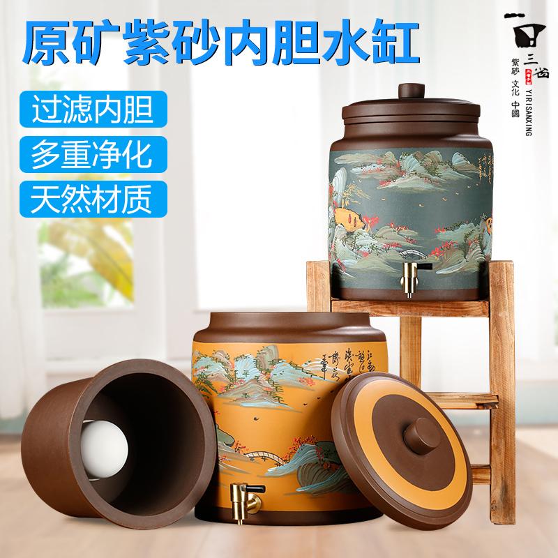 紫砂水缸大号净水器家用饮水机陶瓷储无釉过滤储水罐带龙头麦饭石