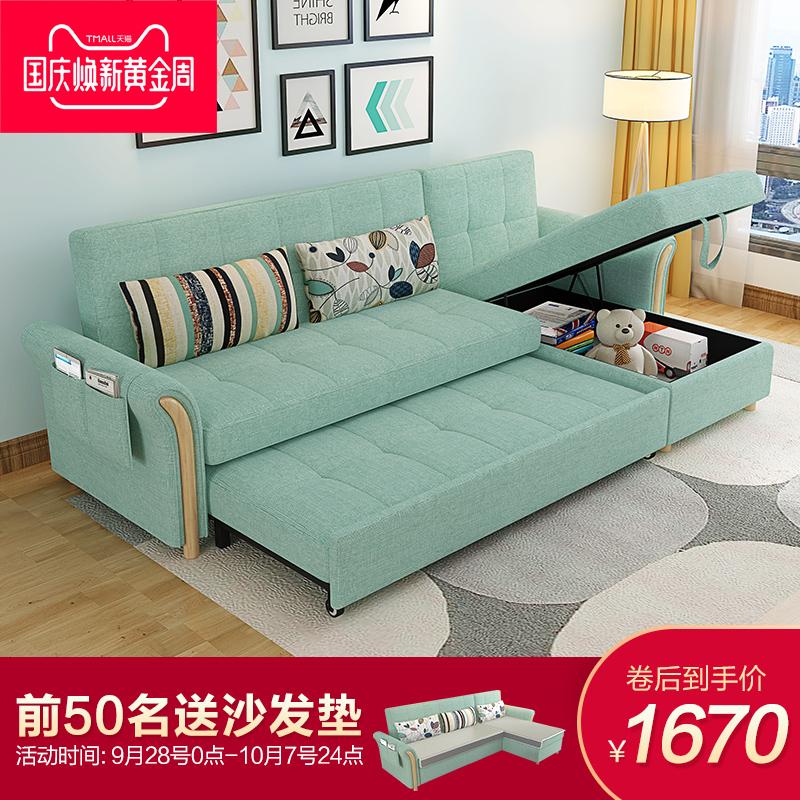 北欧实木沙发床多功能可折叠客厅双人1.8米简约现代小户型两用