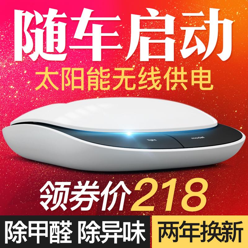 ионизатор Haojie  H7 PM2.5
