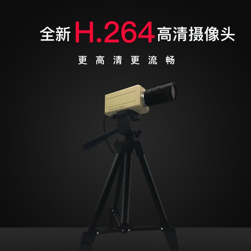 H.264 大广角视频会议摄像头高清教学直播1080p台式电脑usb免驱