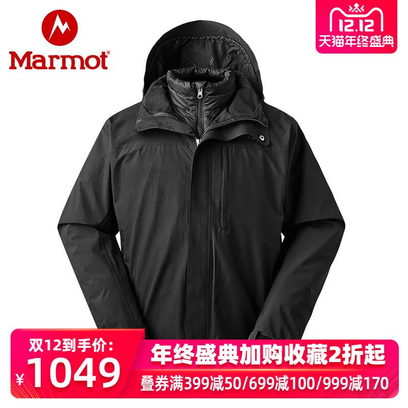 双12预告 Marmot 土拨鼠 灰鹅绒内胆 男式三合一户外冲锋衣 V40715 双重优惠折后¥1049包邮 2色可选