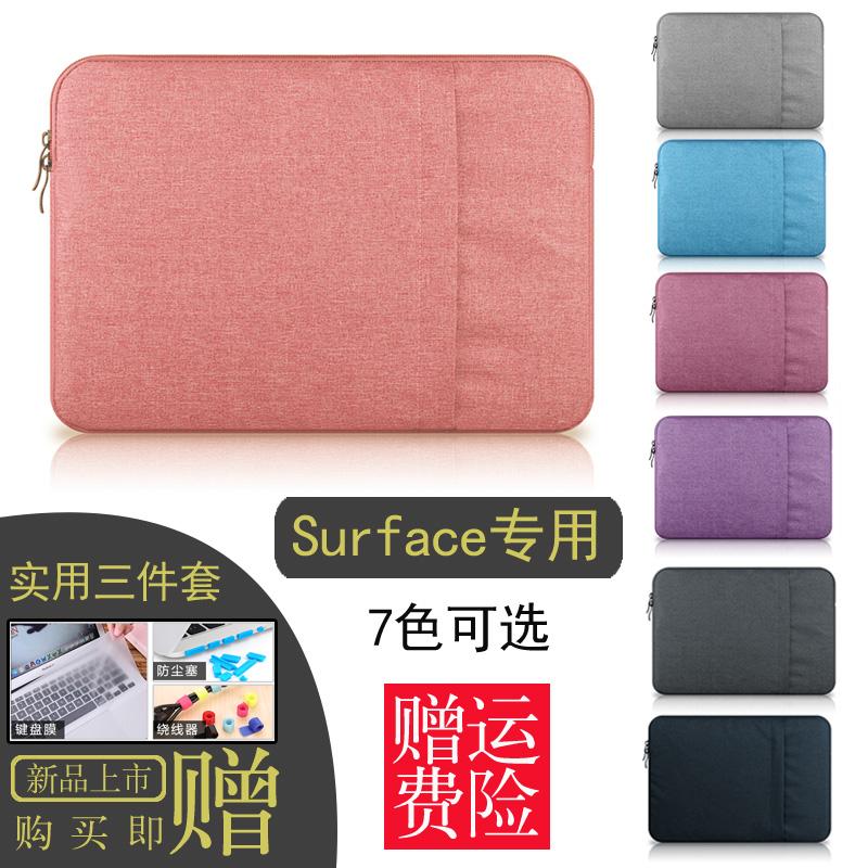 微软Surface Pro4 pro5 3内胆包新款book 1-2保护套袋平板电脑包laptop加绒防震轻便时尚潮pad平板包防水耐用