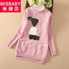 Children's sweater Mi Shibei my63234 2016