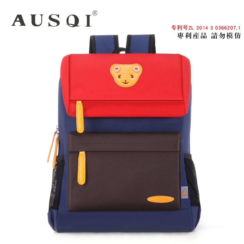 Children's school bag primary school male 1-3-4-6 grade 5 boys and girls Korean version of the backpack backpack girl custom tide