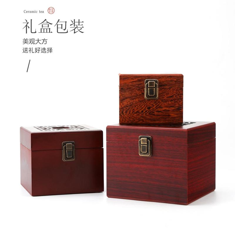Red the jingdezhen ceramic kung fu tea set home thousands of hand - made enamel evenly fair keller cup tea sea HuaFen tea