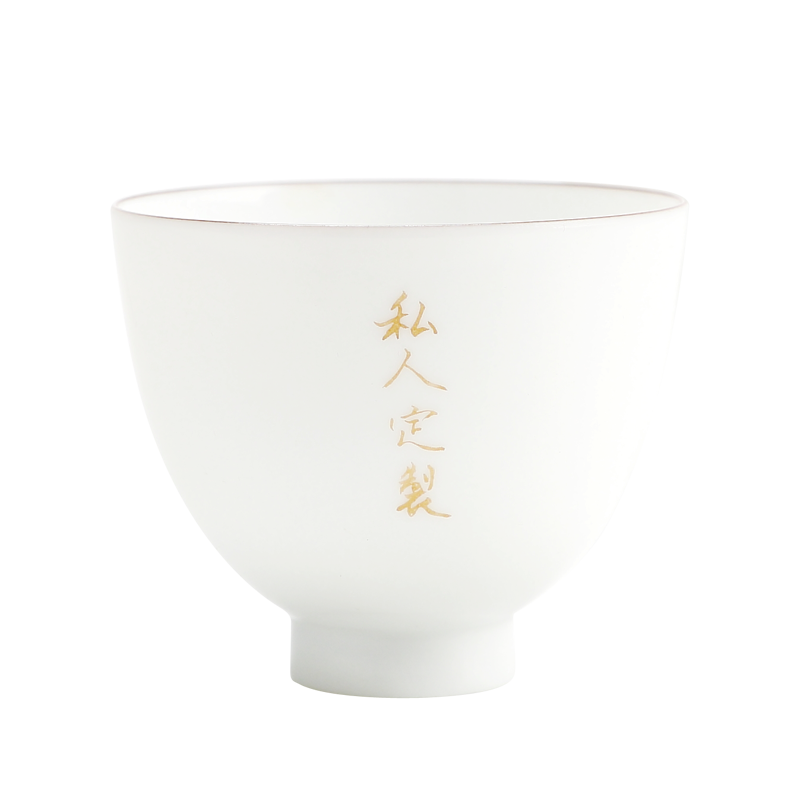 Red the jingdezhen ceramic thin foetus kung fu tea cups customize personal paint sample tea cup a cup cup single CPU