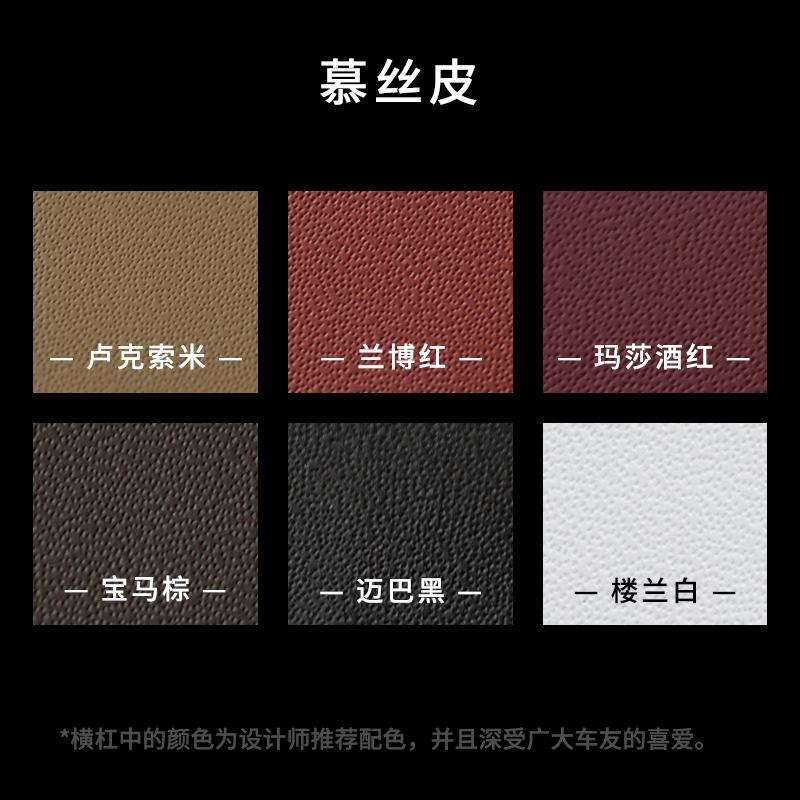 Цвет: Пять-мусс кожа-Примечание-автомобиль-цвет-полу-часть пакета
