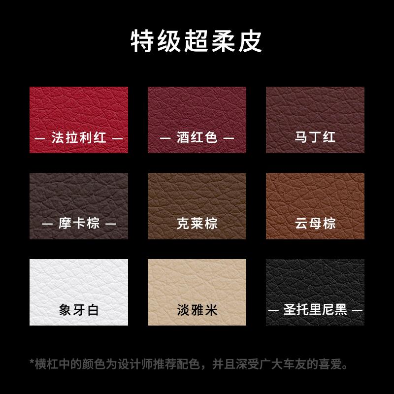 Цвет: Пять сидений-премиум-ультра-мягкой кожи-обратите внимание-автомобиль-цвет-полный пакет