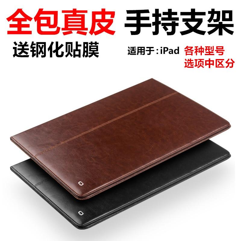 2018新款ipad air2保护套a1893真皮10.5苹果9.7寸平板电脑12.9英寸i pad pro壳mini1-3apid4皮套9 7apad piad
