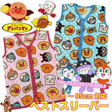 Children's vest Anpanman Bread man YKK