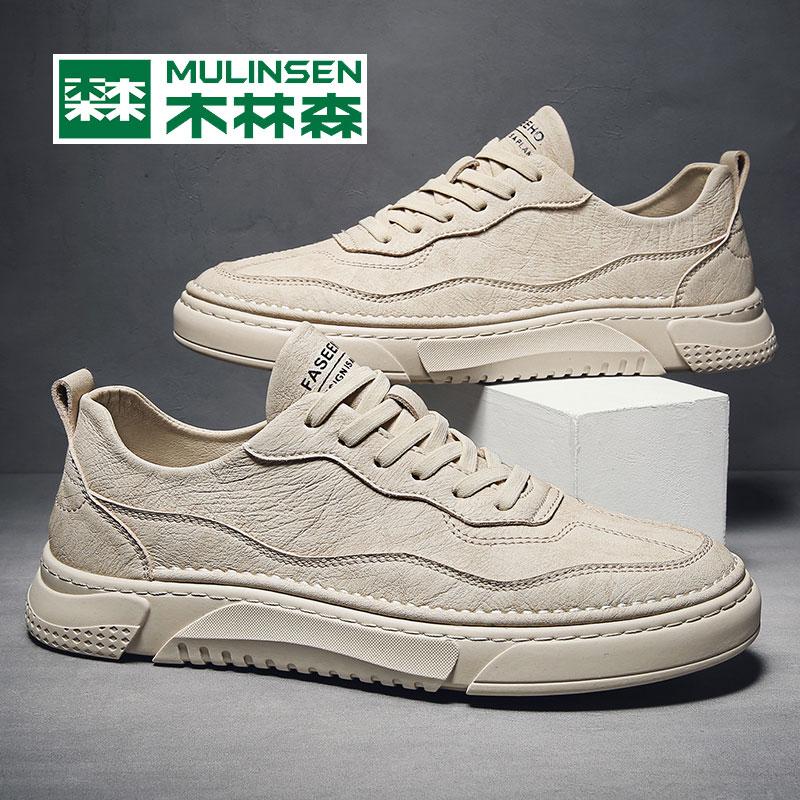 木林森男鞋潮鞋2020新款韩版潮流男士休闲鞋百搭板鞋男士夏季皮鞋