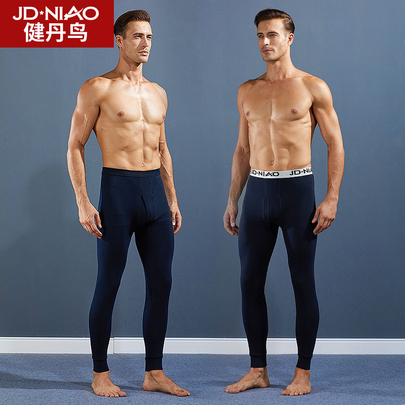 Jian Dan Bird 2 pieces of men's autumn pants single piece of thin cotton slim autumn and winter fashion warm pants pants