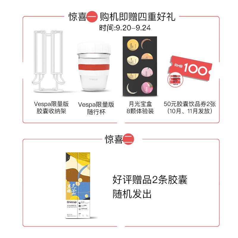 新品|九阳Onecup全自动胶囊咖啡机豆浆机奶茶机Swana雾霾蓝