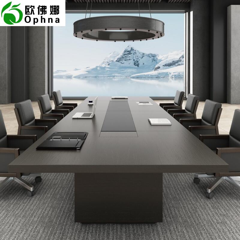 欧佛娜大型会议桌长桌洽谈桌桌椅组合简约现代长方形大桌子接待桌