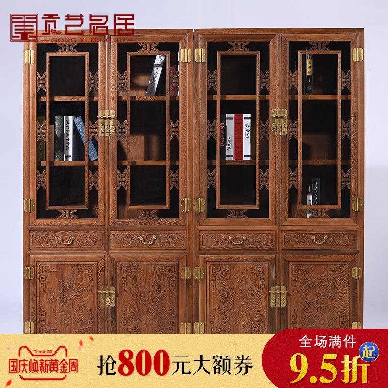 红木家具 全鸡翅木书房玻璃书柜组合 仿古中式实木落地书架书橱柜