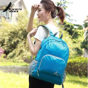 学生双肩背包男女登山旅游户外便携轻便小皮肤包可折叠花色大容量