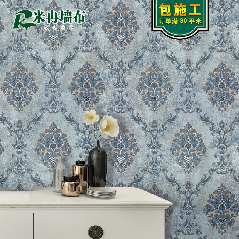 米冉 欧式大马士革简约客厅无缝提花墙布 卧室AB斑驳书房过道壁布