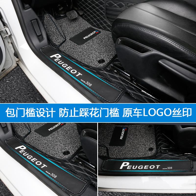 标致308脚垫全包围丝圈环保汽车专用改装东风新一代标志新308
