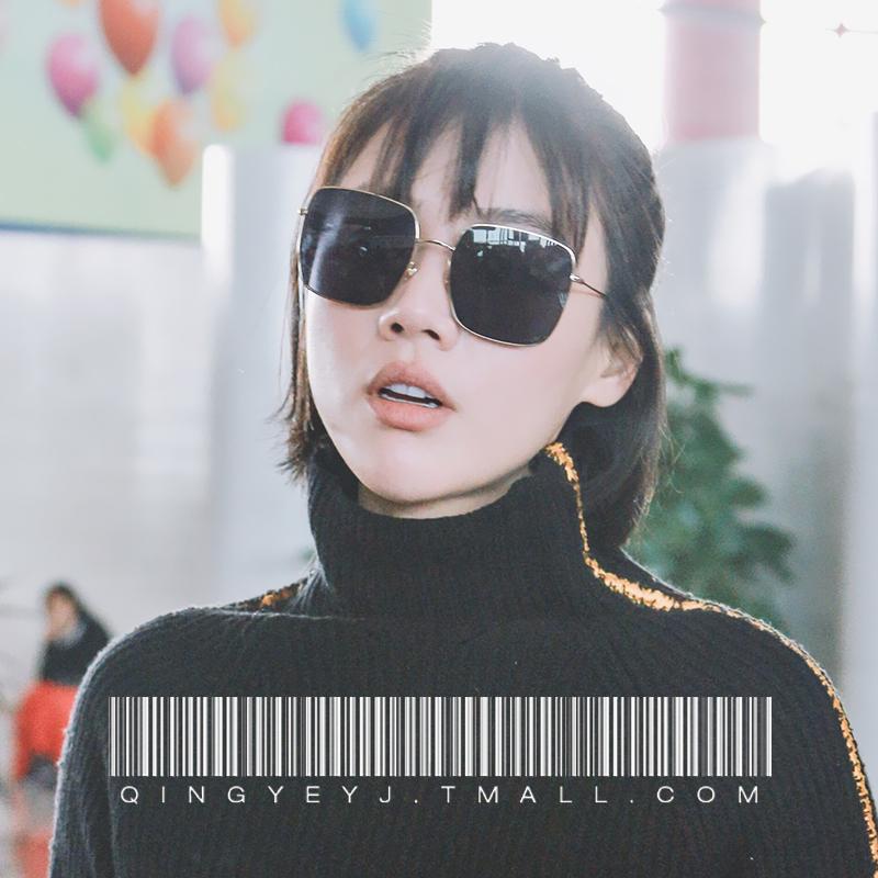 2018新款墨镜女潮网红明星同款大脸时尚大框显瘦防紫外线太阳眼镜