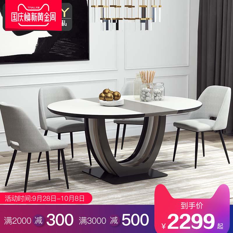 北欧圆形餐桌椅组合现代简约圆桌饭桌家用小户型可伸缩 折叠餐桌