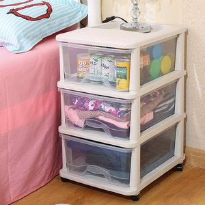 收纳柜抽屉式衣柜透明组合玩具整理收纳箱衣物儿童塑料储物柜子