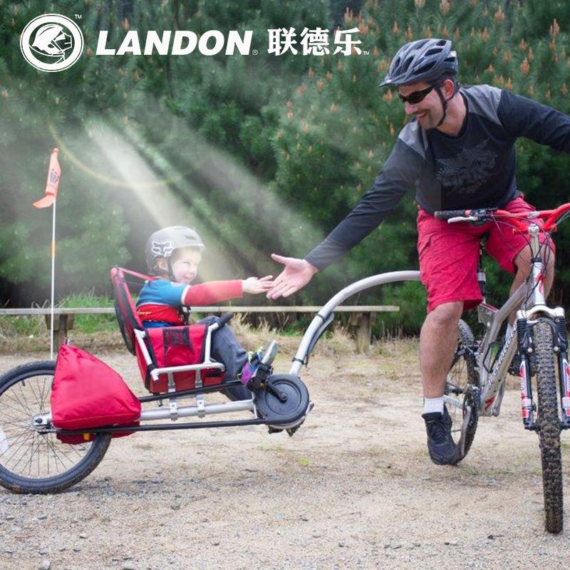 联德乐亲子自行车拖车儿童拖车山地亲子车母子车儿童双人骑男女式