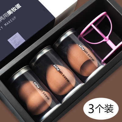3 Super soft dry and wet two-use gourd cotton rt Makeup Egg do not eat powder sponge puff makeup Mak...