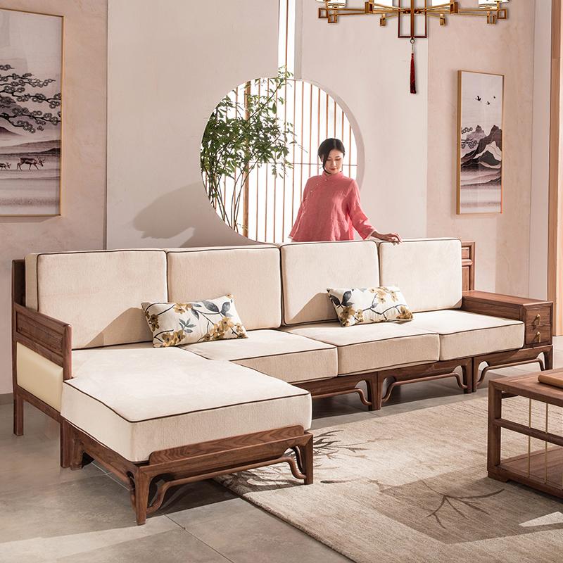 新中式沙发北美黑胡桃木贵妃转角沙发客厅四人位全实木沙发组合