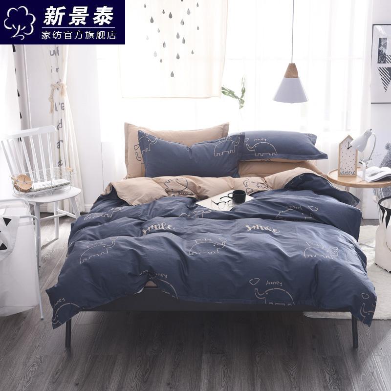 简约床上四件套全棉纯棉1.8m床2米x2.3米180x220被罩220x240床笠