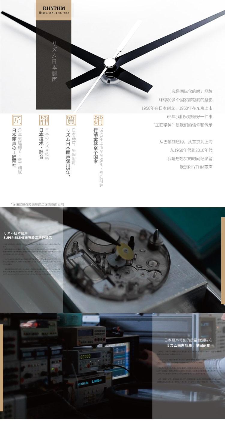 丽声旗舰店_RHYTHM/丽声品牌产品评情图