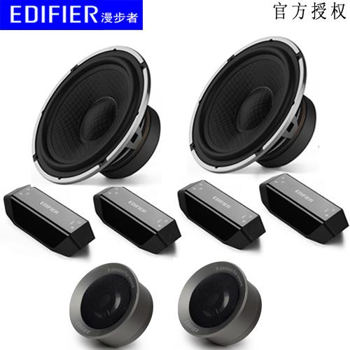 漫步者汽车音响喇叭改装6.5寸通用二分频高音车载音箱NF651A套装