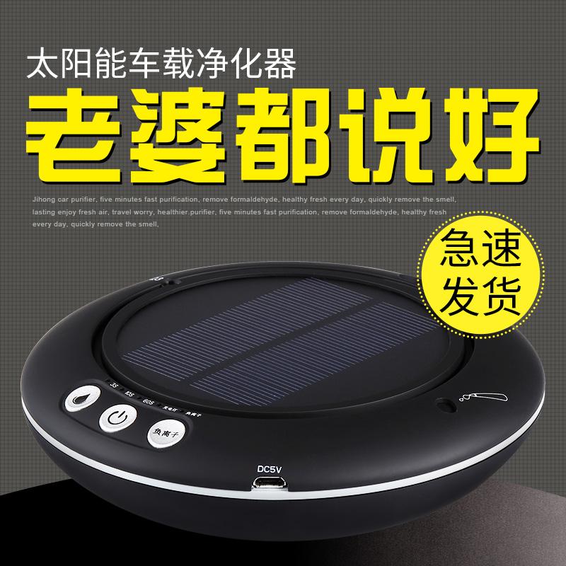 ионизатор Yoshihiro  Pm2.5