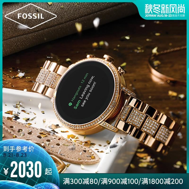 Fossil杨紫明星同款第四代触屏触屏多功能钢带智能女表FTW6011