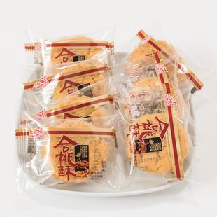 金口福整箱老式宫廷小桃酥饼干核桃酥散装小包装零食小吃特产10斤