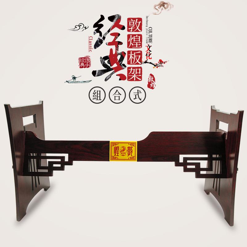 敦煌板架H型古筝架古筝支架通用组合板式古筝架居家演奏敦煌H架