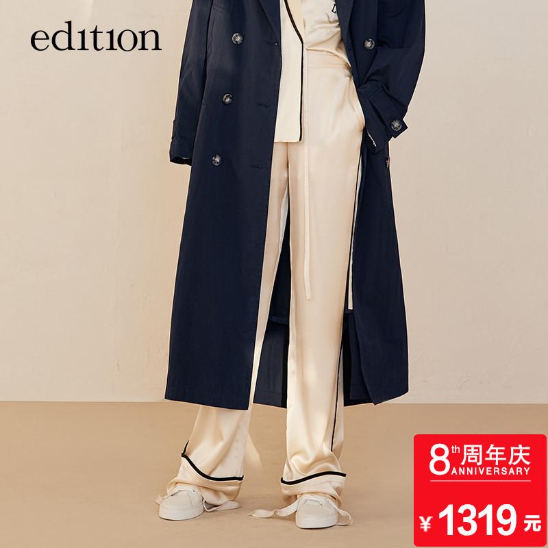 edition睡衣风真丝直筒裤春薄款拼色饰边长裤EA181PAT106 moco