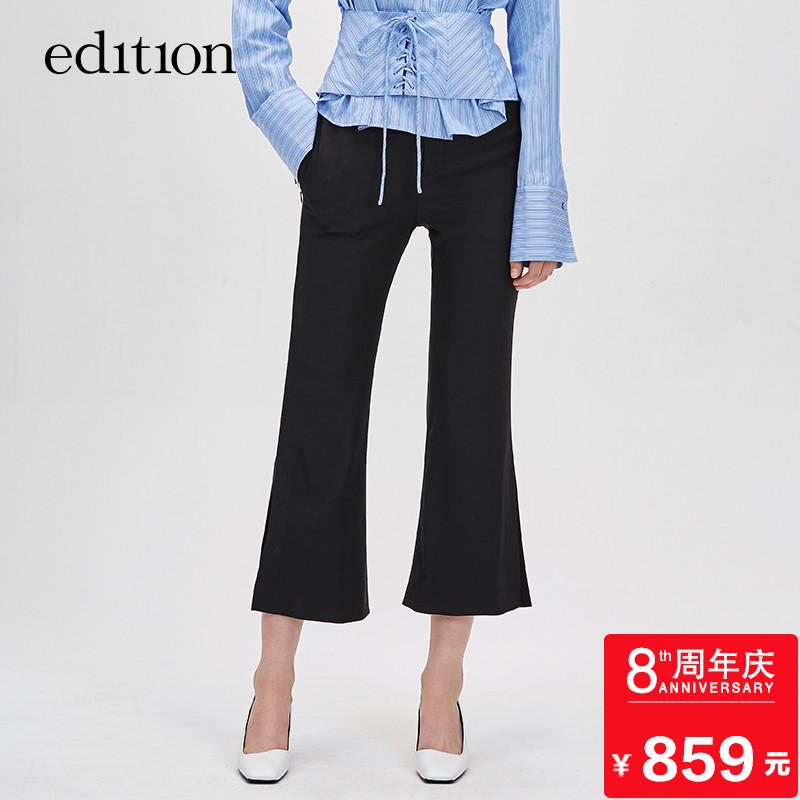 edition开衩喇叭九分裤夏复古高腰西装休闲裤EA182PAT127 moco