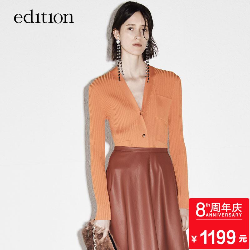 edition毛织小外套秋修身显瘦V领针织开衫EA173CAR304 moco