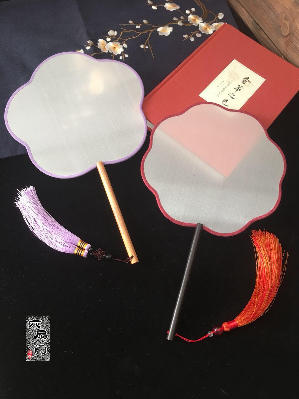 加长柄真丝团扇空白熟娟绘画宫扇diy古典中国风圆扇刺绣舞蹈扇子