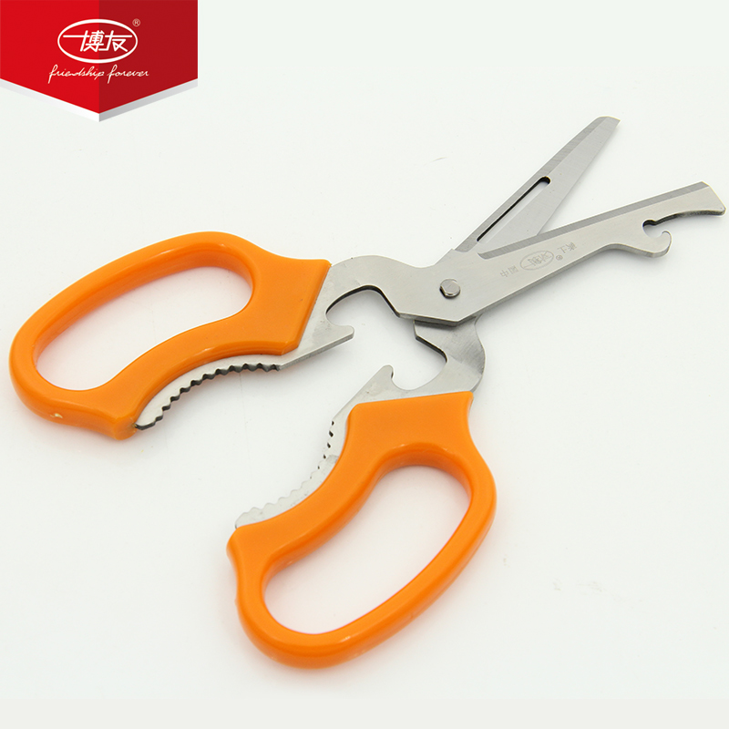 Bo Friends kitchen scissors stainless steel home multi-purpose open bottle to kill fish scraping scales strong kitchen scissors